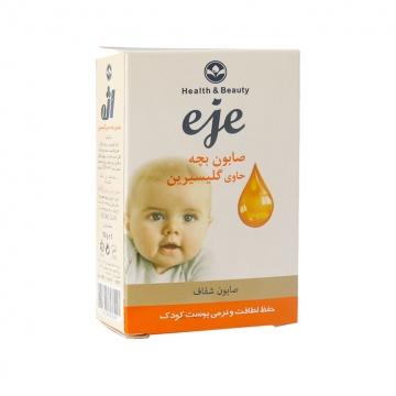 صابون بچه گلیسیرین 100 گرم اژه