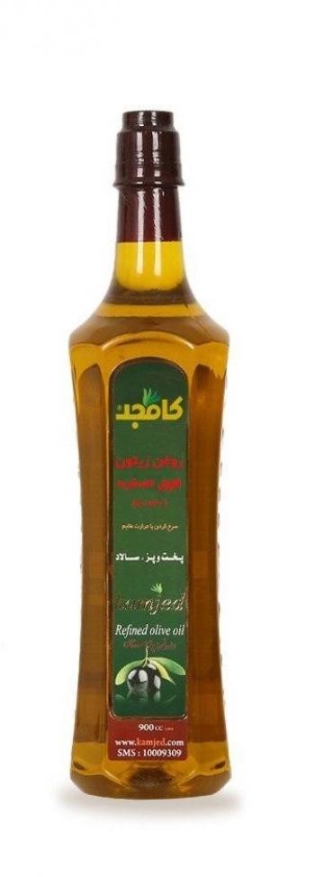 روغن زیتون تصفیه شده 900 گرم کامجد
