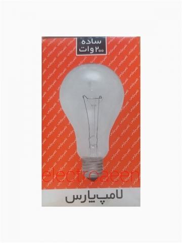 لامپ روشنائی 200 وات پارس شهاب