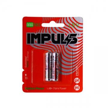 باتری نیم قلمی کربن پاور 2 عددی ایمپالس